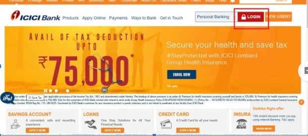 How to check ICICI Personal Loan Status Online